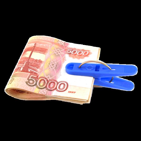 яндекс директ займы без отказа банк хоум кредит брянск